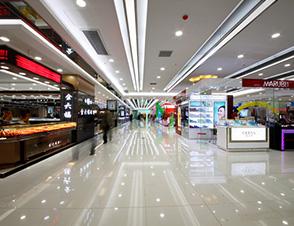 Fábrica de luz led solar Feria Internacional de Iluminación de Guangzhou
